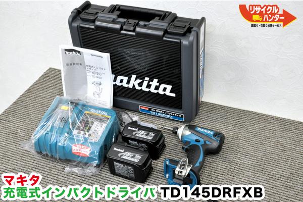 マキタ TD145DRFXB インパクトドライバ 買取のリサイクルハンター